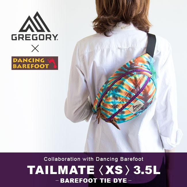 GREGORY(グレゴリー)TAILMATE〈 XS 〉3.5L テールメイト〈 XS 〉3.5L