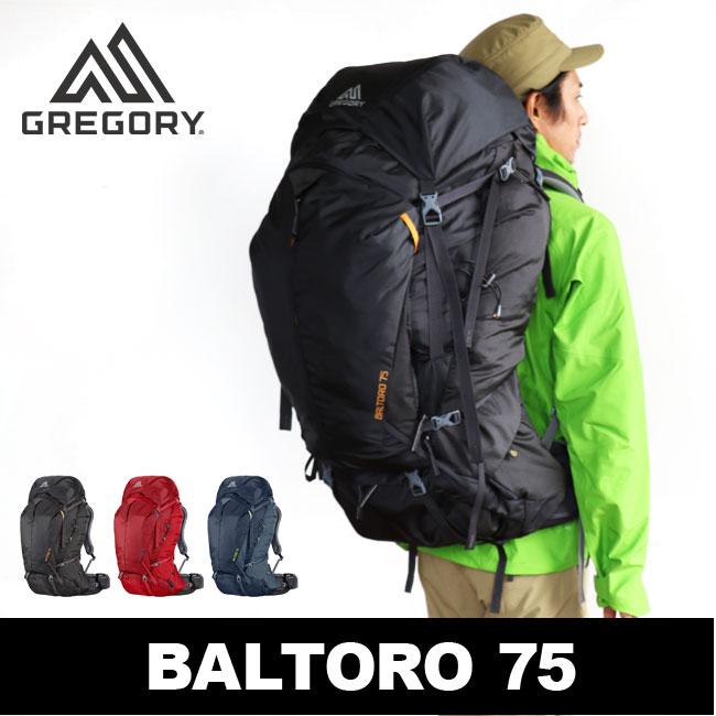 GREGORY(グレゴリー)BALTORO75 バルトロ75