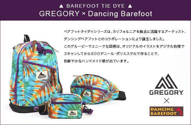 GREGORY(グレゴリー)GREGORY×Dancing Barefoot ベアフットタイダイシリーズは、カリフォルニアを拠点に活躍するアーティスト、ダンシングベアフットとのコラボレーションにより誕生しました。このグルービーでユニークな図柄は、オリジナルのイラストをデジタル処理でスキャンしてから600デニール・ポリエステルで作ることで、色鮮やかなハンドメイド感が出ています。