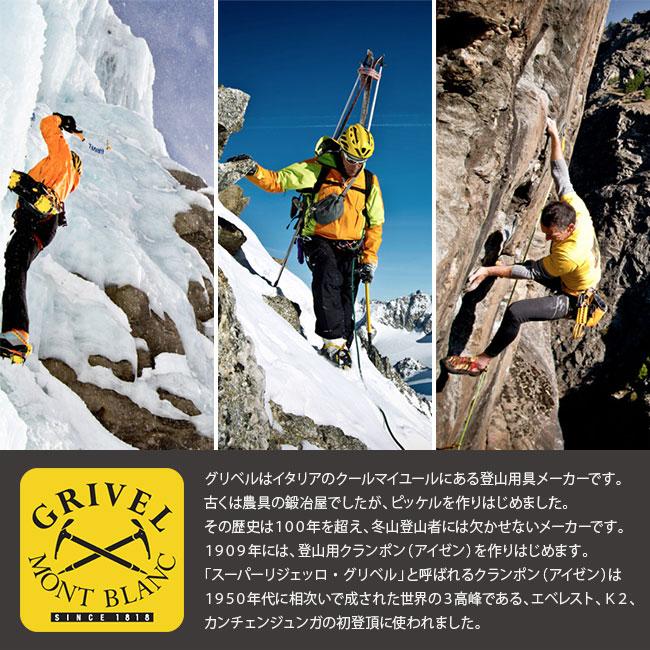 グりベルはイタリアのマイユールにある登山用具メーカーです。古くは農具の鍛冶屋でしたが、ピッケルを作り始めました。その歴史は100年を超え、冬山登山者には欠かせないメーカーです。1909年には、登山用クラポン(アイゼン)を作り始めます。スーパーリジェロ・グリベルと呼ばれるクラポンは1950年代に相次いでなされた世界の3高峰である、エベレスト、K2、カンチェンジュンガの初登頂に使われました。
