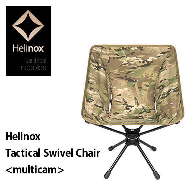 Terrific Copter Knox Helinox Folding Military Compact Camo Camouflage 2018 Spring And Summer Machost Co Dining Chair Design Ideas Machostcouk