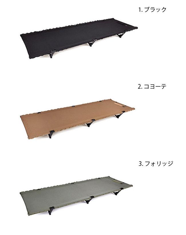 Helinox(ヘリノックス) Tactical Cot タクティカルコット 1.ブラック 2.コヨーテ 3.フォリッジ