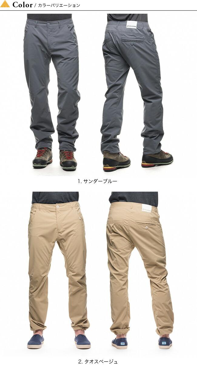 HOUDINI フーディニ メンズ スリルツイルパンツ Mens Thrill Twill Pants