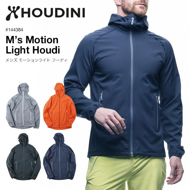 HOUDINI フーディニ メンズ モーションライトフーディ Mens Motion Light Houdi