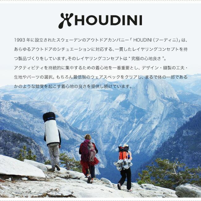 Houdini フーディニ ブランド
