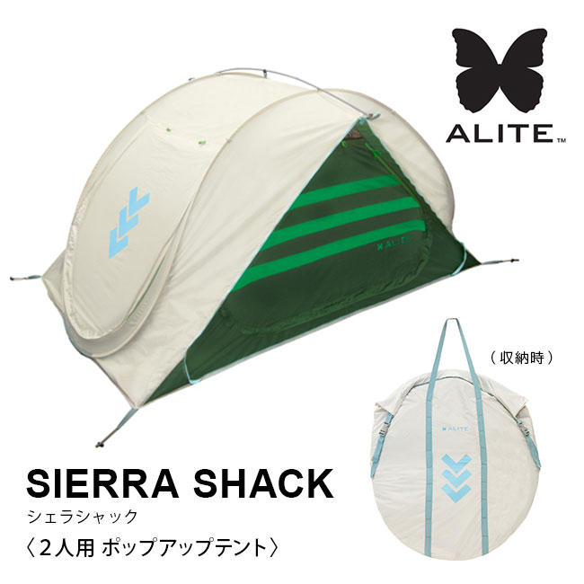 Out of the bag expanding their living space is ready and handy pop up tent. So can easily put up the tent can reduce the tent set-up time.  sc 1 st  Rakuten & OutdoorStyle Sunday Mountain | Rakuten Global Market: Alite ...