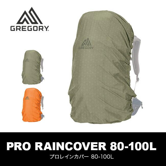 e672cefbe Gregory Pro rain cover 80-100L GREGORY80-100L | rain | rain | Raincover |  rain | cover | Zac | backpack | stuff sack