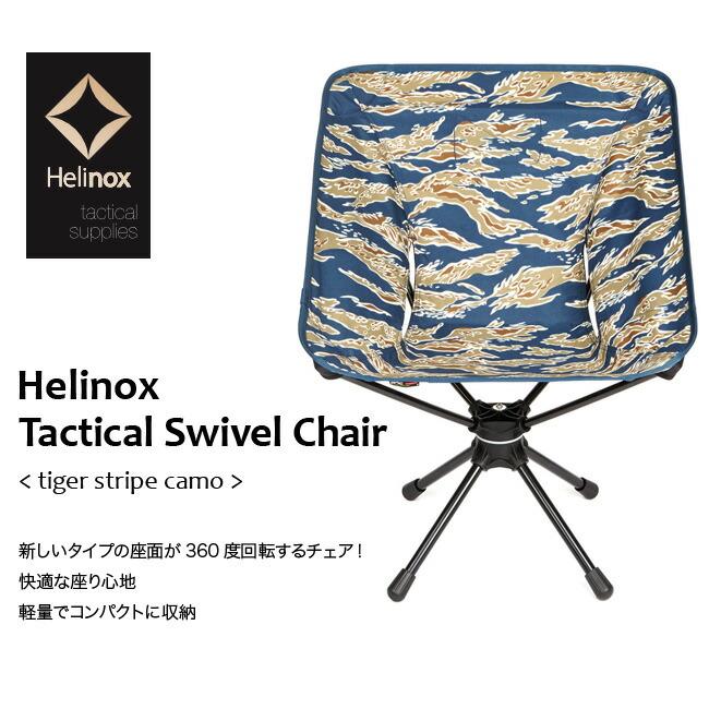 Pleasant Helinx Tac Swivel Chair Helinox Machost Co Dining Chair Design Ideas Machostcouk