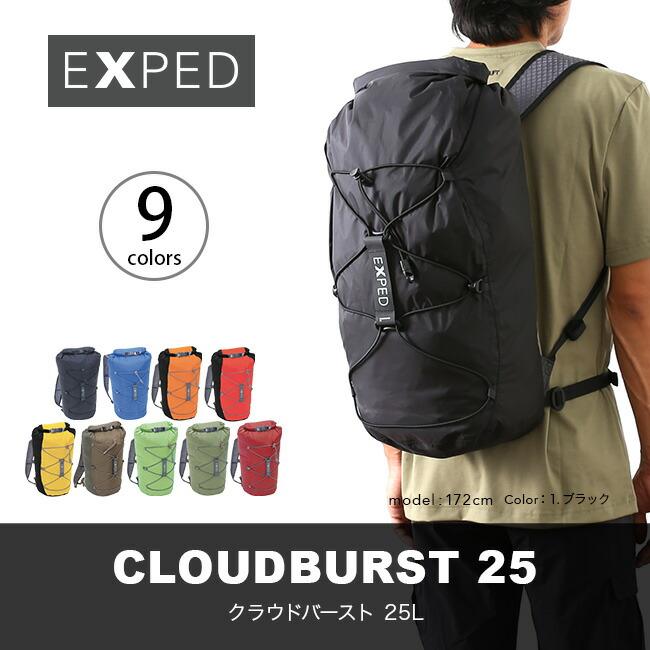 8dbd339722 Roll top closure lightweight waterproof bags. Lightweight compact and  Packable