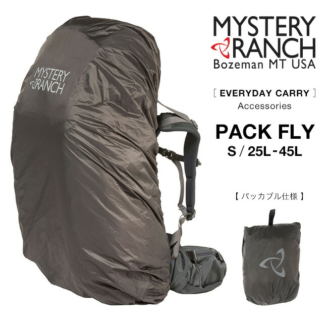 OutdoorStyle Sunday Mountain: Mystery Ranch