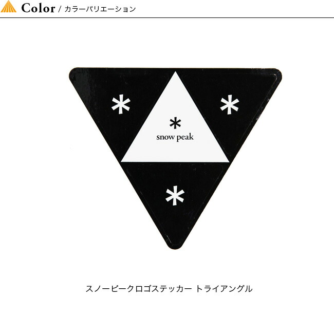 Snow peak logo sticker for Kitchen cabinets lowes with triangle stickers