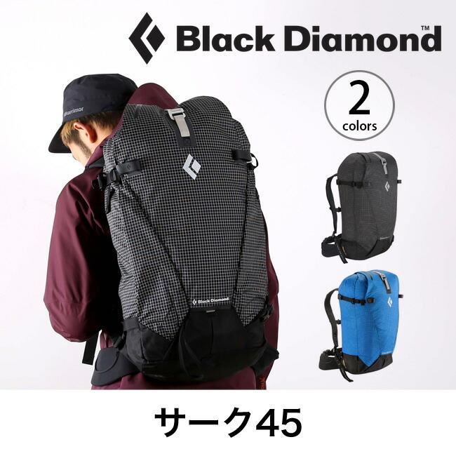 b7721de308a5 クライミングパックゆずりのすっきりとしたシルエットのスノーパック。 別売のサークリッドやアバラングエレメントを装着できます。 Black Diamond