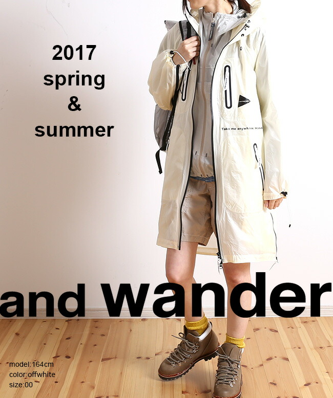 and wander fly coat Mens