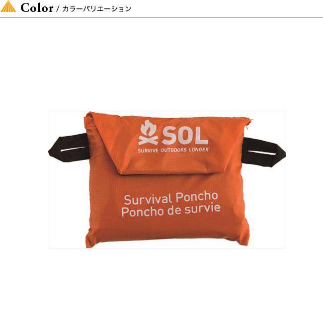 Survival Poncho サバイバル ポンチョ
