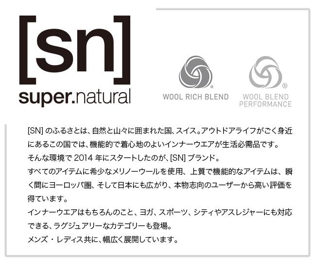 SUPERNATURAL (スーパーナチュラル)