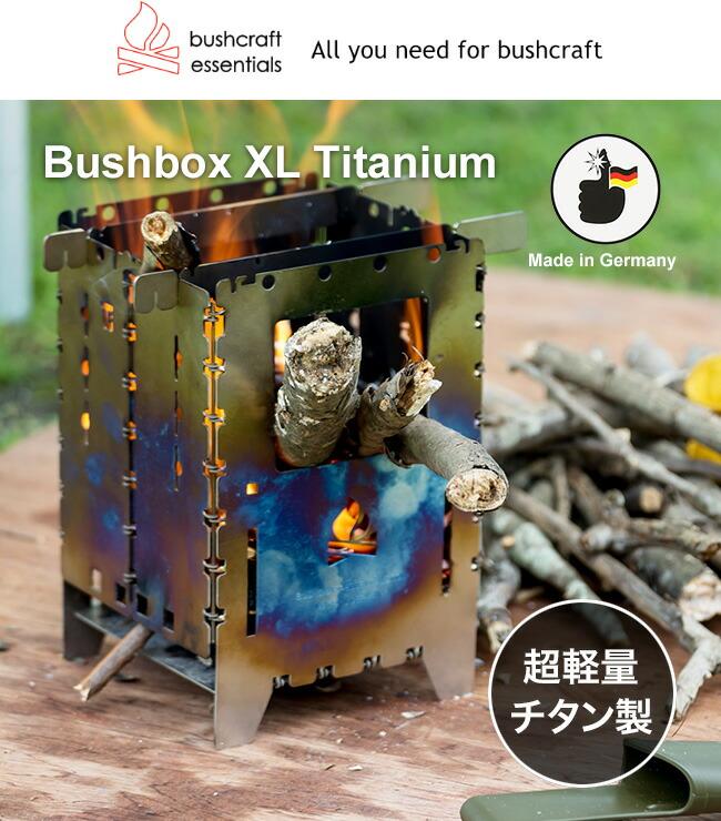 Bushcraft Essentials