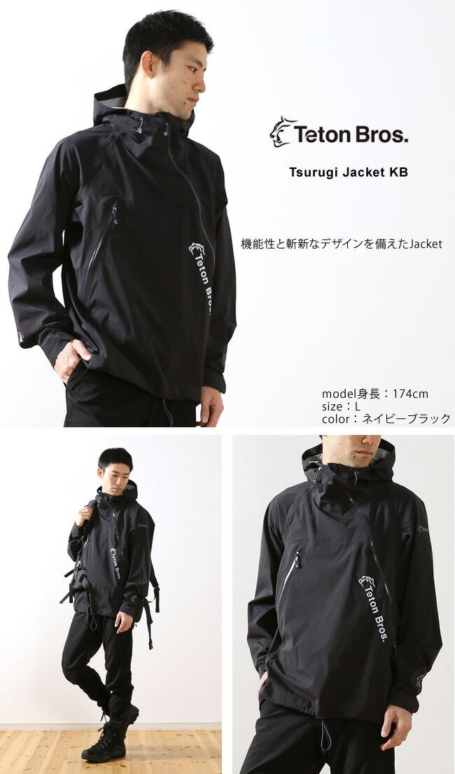【楽天市場】ティートンブロス ツルギジャケットKB TetonBros Tsurugi Jacket KB 【送料