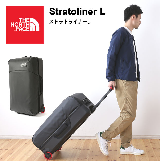 north face stratoliner