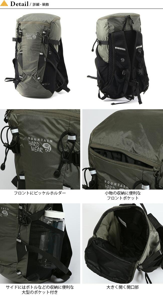 【楽天市場】マウンテンハードウェア フリューイッド16 V.3 Mountain Hardwear Fluid 16