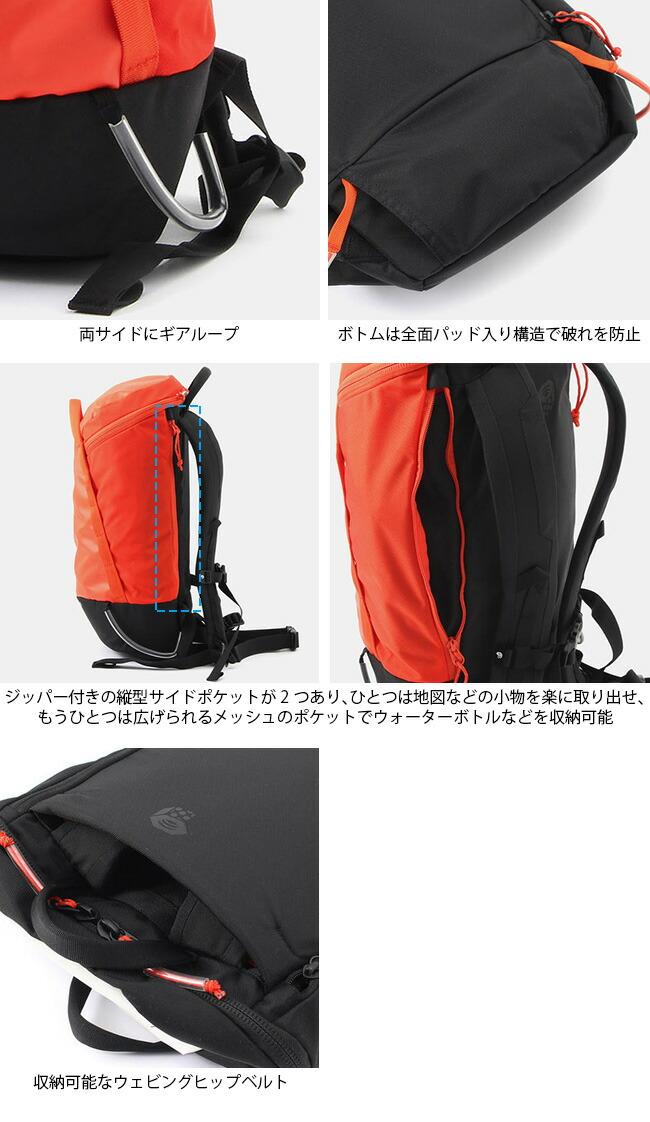 【楽天市場】マウンテンハードウェア マルチピッチ16パック Mountain Hardwear Multi
