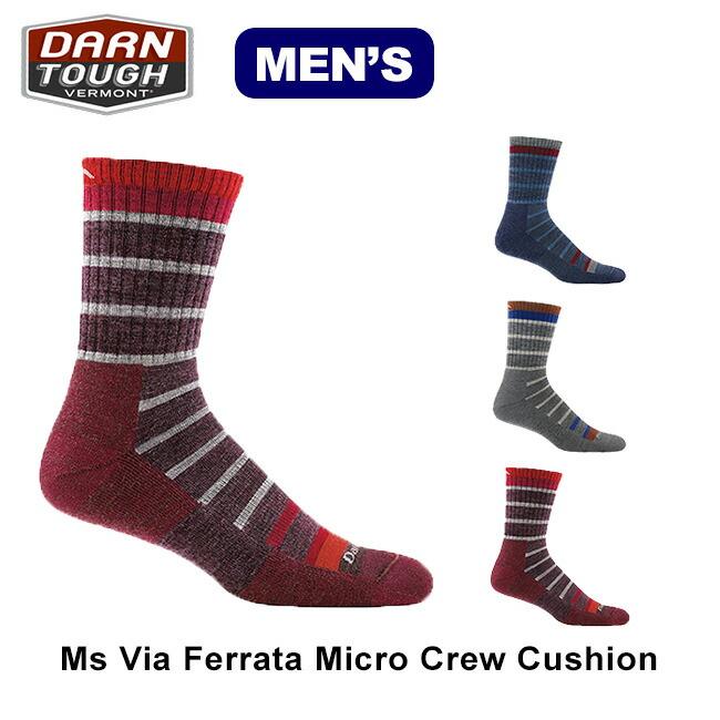 74f090a5b874a Darn Tough Via Feratta Micro Crew Cushion Sock Mens Clothing & Accessories
