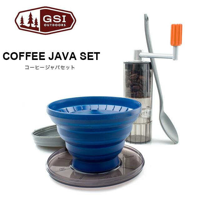 59fc5fe5b0a 春夏> COFFEE 11872054 GSI <2019 コーヒージャバセット コーヒー ...