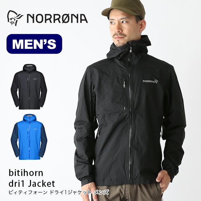 Norrona