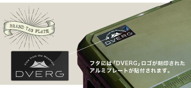 DVERG