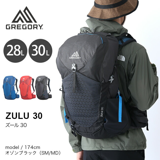 GREGORY L オゾンブラック M/ ズール55 (グレゴリー) あす楽