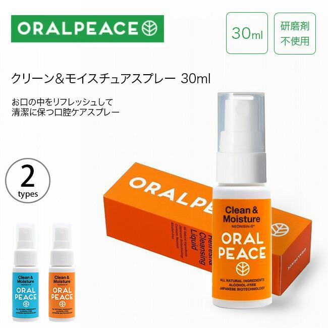 ORALPEACE