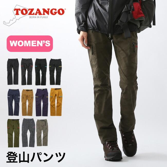 TOZANGO