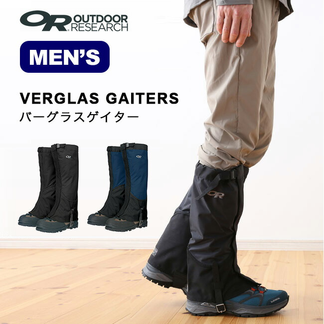 Outdoor Research Gaiters Men/'s Verglas Gaiters