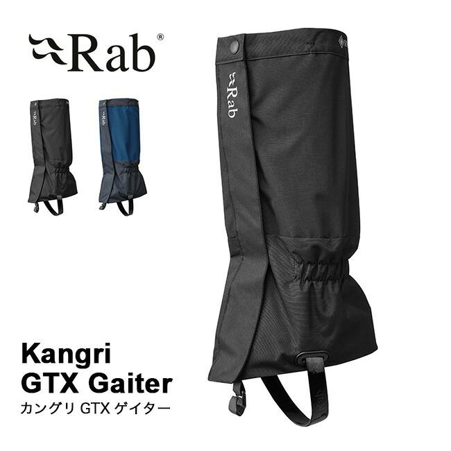 RAB Kangri GTX Gaiter