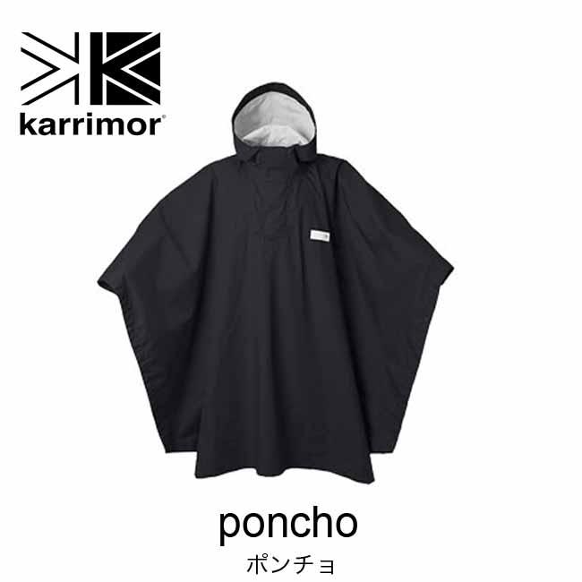 karrimor カリマー ポンチョ レインポンチョ レインコート 雨具 メンズ レディース