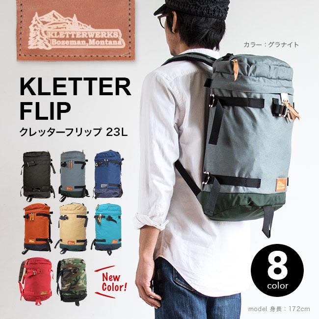 KLETTERWERKS(クレッターワークス)KLETTER FLIP クレッター フリップ 23L