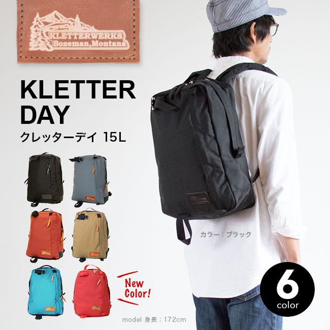 KLETTERWERKS(クレッターワークス)KLETTER DAY クレッター デイ 15L