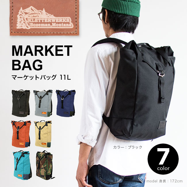 KLETTERWERKS(クレッターワークス)MARKET BAG マーケット バッグ 11L