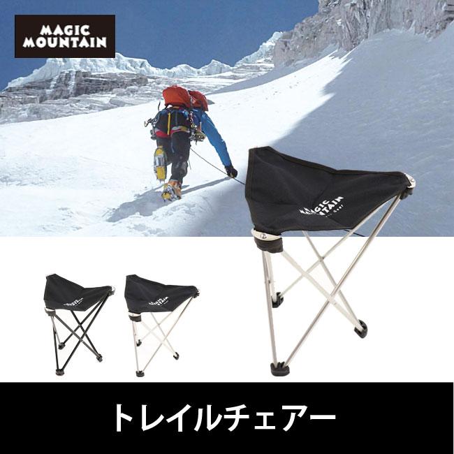 ジュラルミン製の携帯式折り畳み椅子です。袋付きでコンパクトに収納でき、軽いので携帯するのに邪魔になりません。