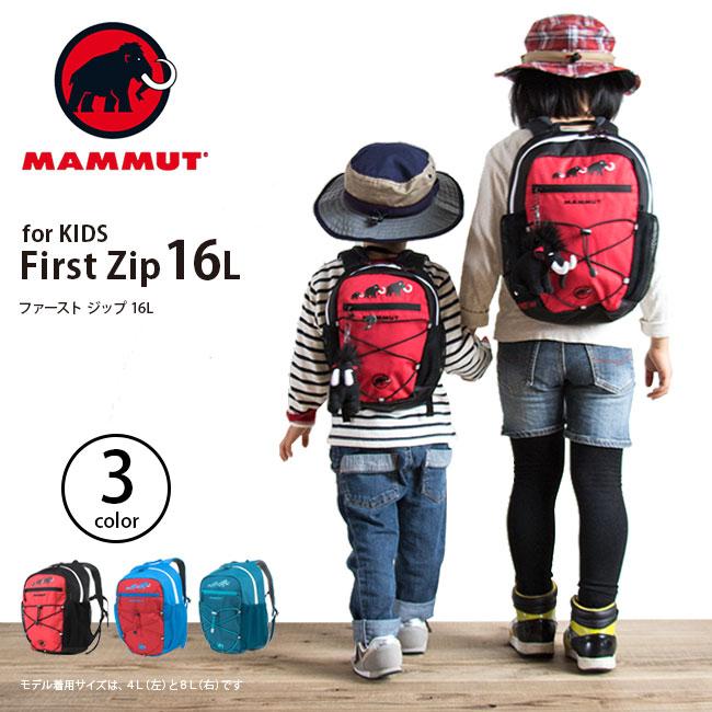 MAMMUT(マムート)First Zip 16L ファースト ジップ 16L