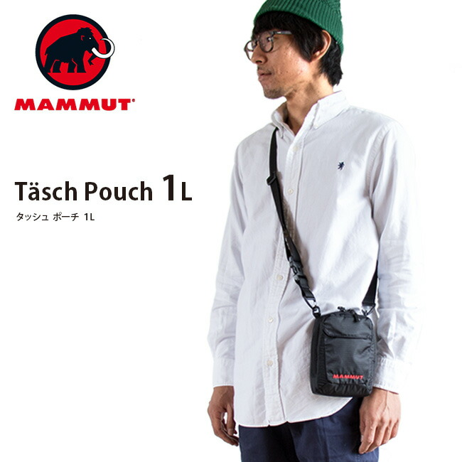 MAMMUT(マムート)Täsch Pouch 1L タッシュ ポーチ 1L