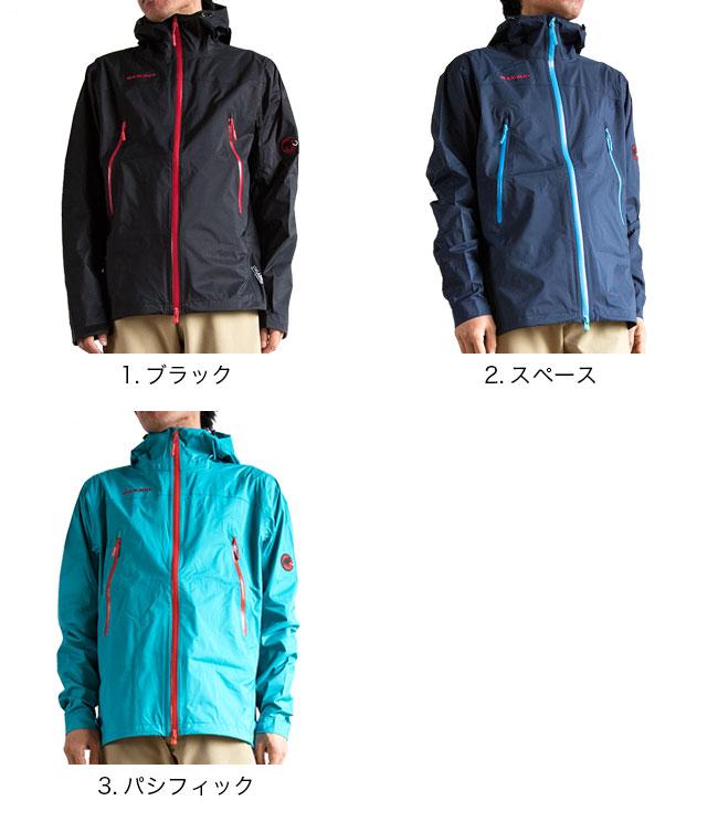 MAMMUT(マムート)Drytech Compact Jacket Men ドライテック コンパクト ジャケット メンズ 1.ブラック 2.スペース 3.パシフィック
