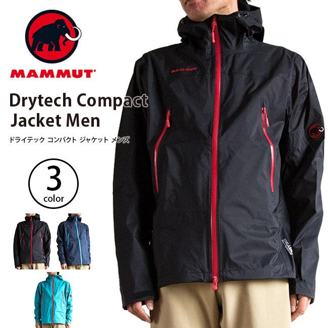 MAMMUT(マムート)Drytech Compact Jacket Men ドライテック コンパクト ジャケット メンズ