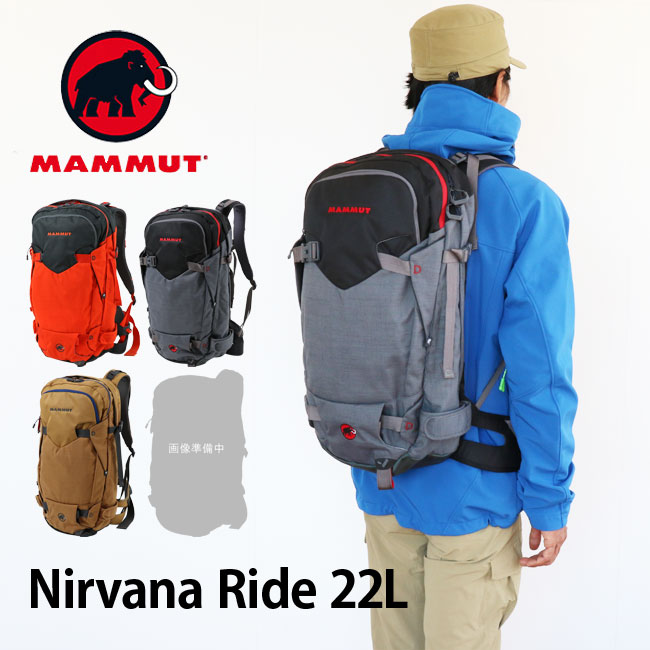 get online outlet best selling マムートニルヴァーナライド 22L MAMMUT NIRVANA RIDE 22L rucksack rucksack <2018 fall and  winter>