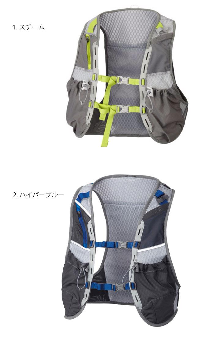 Mountain Hardwear(マウンテンハードウェア)Fluid Race Vest フリューイッドレースベスト 1.スチーム 2.ハイパーブルー