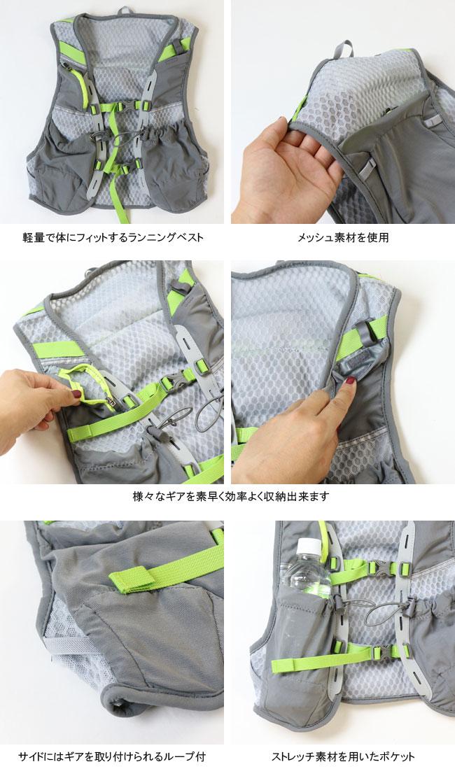 Mountain Hardwear(マウンテンハードウェア)Fluid Race Vest フリューイッドレースベスト 軽量で体にフィットするランニングベスト 様々なギアを素早く効率よく収納出来ます サイドにはギアを取り付けられるループ付 ペットボトルも楽々収まります