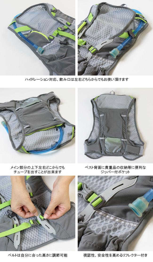 Mountain Hardwear(マウンテンハードウェア)Fluid Race Vest フリューイッドレースベスト ハイドレーション対応、飲み口は左右どちらからでもお使い頂けます 軽く通気性の良いメッシュ素材 広げた状態