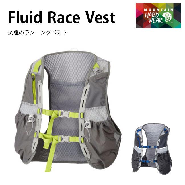 Mountain Hardwear(マウンテンハードウェア)Fluid Race Vest フリューイッドレースベスト