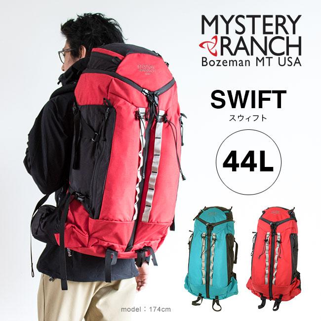 MYSTERY RANCH(ミステリーランチ)Swift スウィフト リュックサック バックパック ザック 44L アウトドア トレッキング 登山 縦走 ハイク メンズ レディース レッド ティール ミルスペック タクティカル