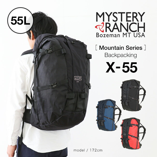 MYSTERY RANCH ミステリーランチ X-55 正規品 リュックサック バックパック ザック クライミング アルパイン 登山 トレッキング ミルスペック タクティカル メンズ レディース ブラック ミッドナイト レッド