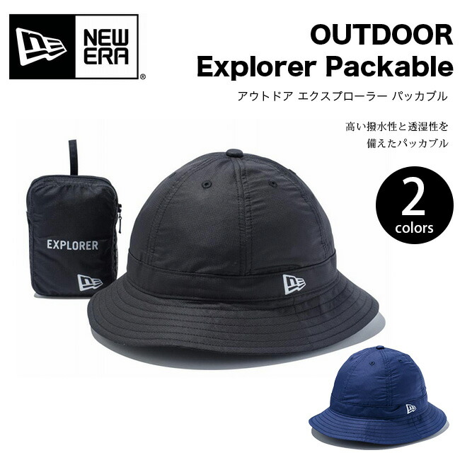 7123ae271e50 New Era(ニューエラ)【OUTDOOR】 Explorer Packable アウトドア エクスプローラー パッカブル /